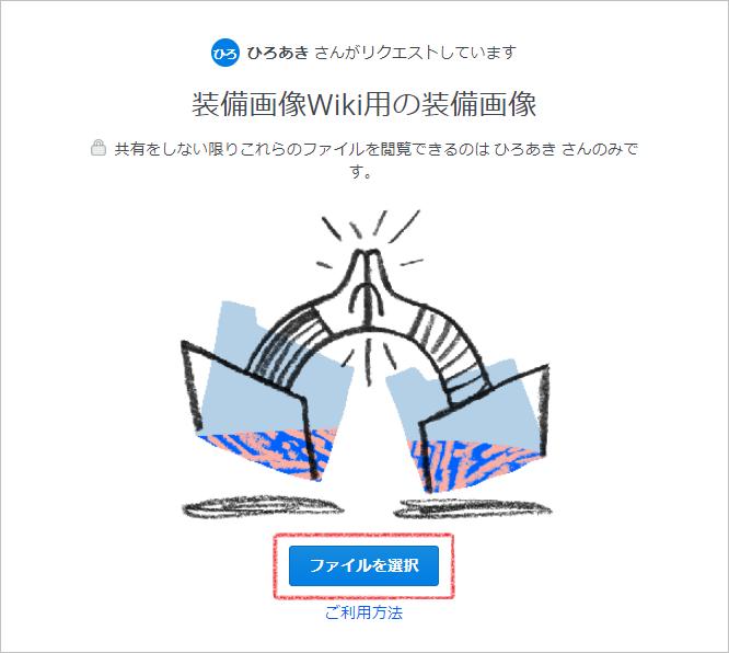 f:id:hiroaki362:20191108215917p:plain