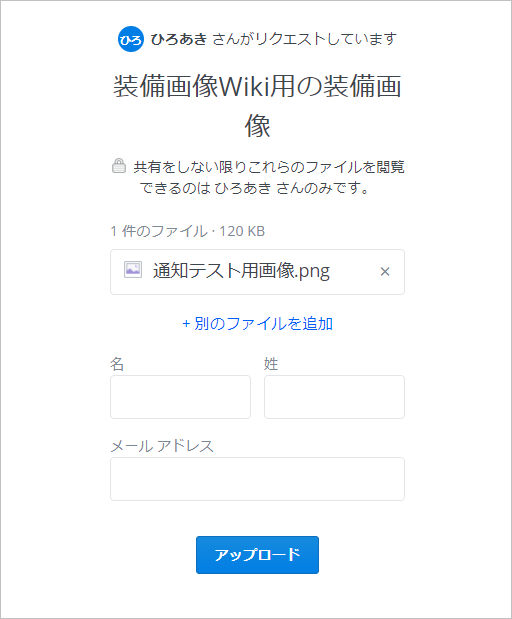 f:id:hiroaki362:20191108220159p:plain