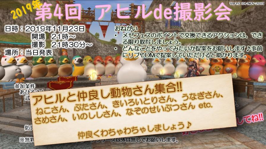 f:id:hiroaki362:20191110042758p:plain