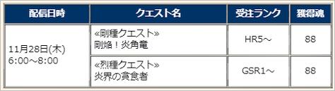 f:id:hiroaki362:20191120161041p:plain