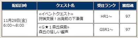 f:id:hiroaki362:20191120161149p:plain