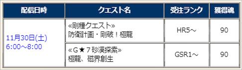 f:id:hiroaki362:20191120161235p:plain