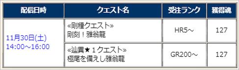 f:id:hiroaki362:20191120161251p:plain