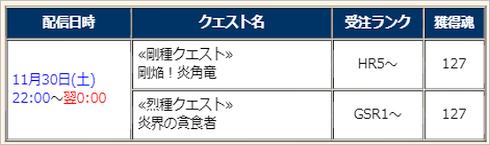 f:id:hiroaki362:20191120161310p:plain