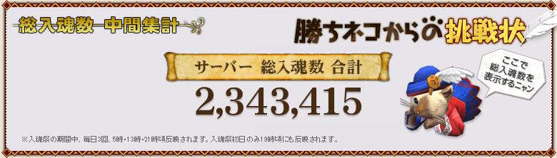 f:id:hiroaki362:20191127210511p:plain