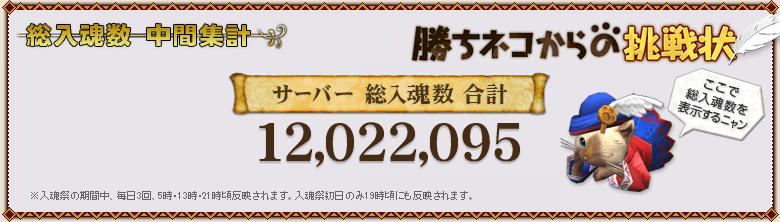 f:id:hiroaki362:20191128050511p:plain