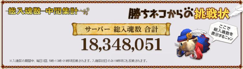 f:id:hiroaki362:20191128210516p:plain