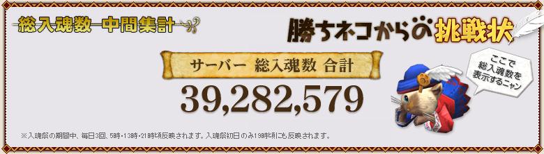 f:id:hiroaki362:20191130050510p:plain