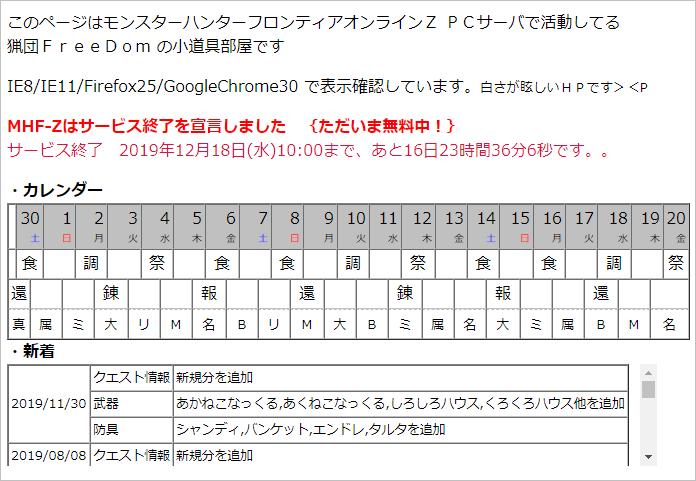 f:id:hiroaki362:20191201102527p:plain