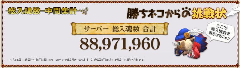f:id:hiroaki362:20191203210512p:plain