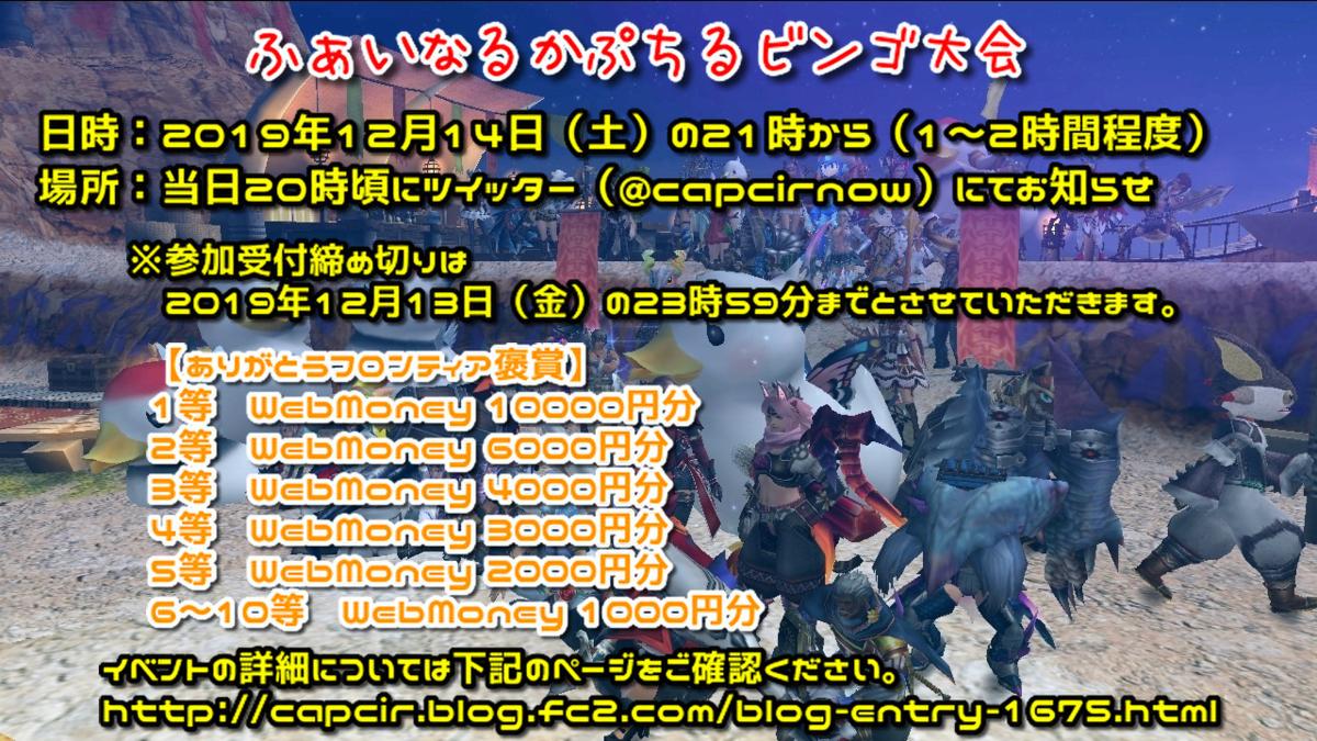 f:id:hiroaki362:20191204233642p:plain
