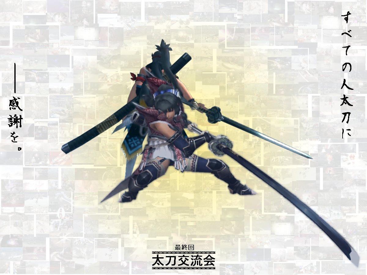 f:id:hiroaki362:20191207200455p:plain