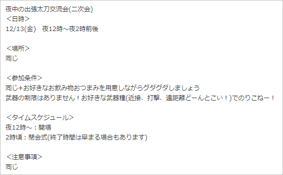 f:id:hiroaki362:20191207200814p:plain