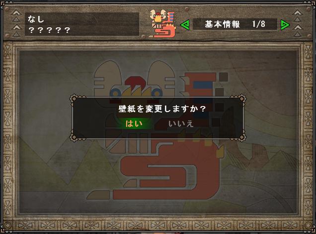 f:id:hiroaki362:20191210010219p:plain:w300