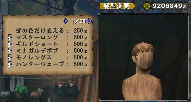 f:id:hiroaki362:20191214230631p:plain