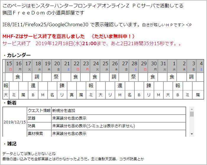 f:id:hiroaki362:20191215232530p:plain