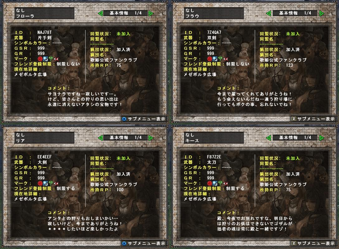 f:id:hiroaki362:20191218133848p:plain