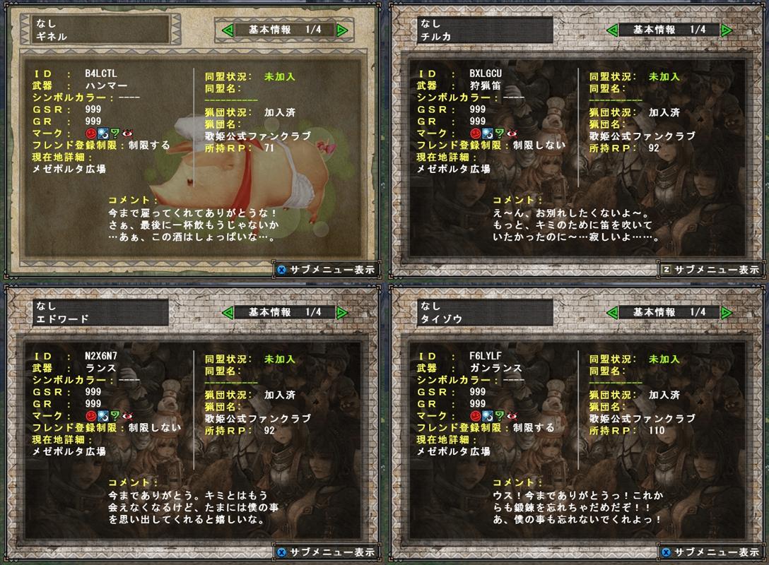 f:id:hiroaki362:20191218133849p:plain