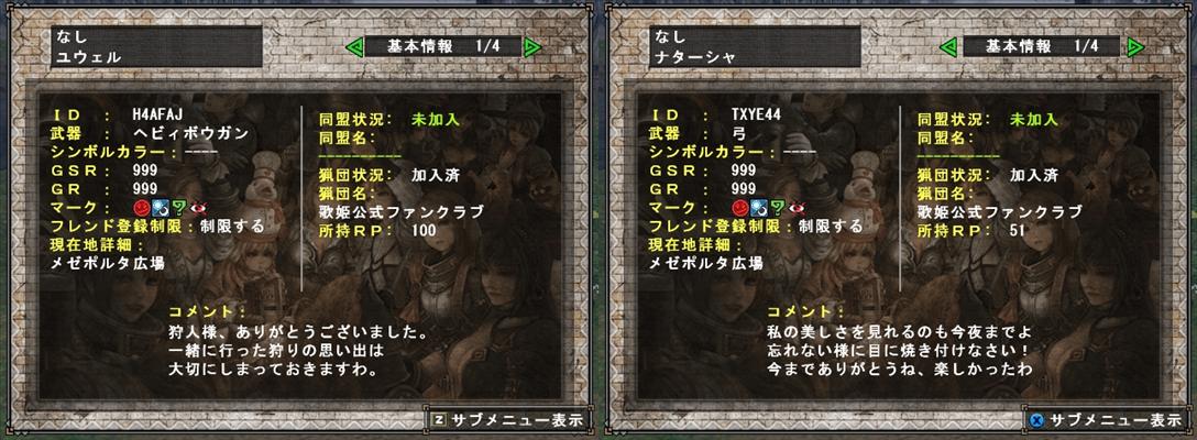 f:id:hiroaki362:20191218134117p:plain