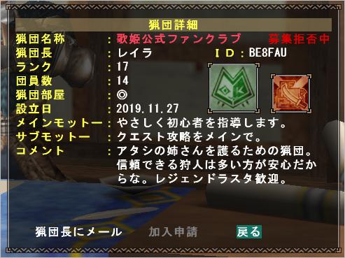 f:id:hiroaki362:20191218134915p:plain