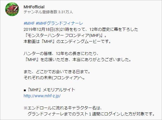 f:id:hiroaki362:20200101210509p:plain