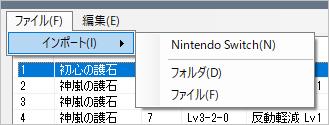 f:id:hiroaki362:20210509092547p:plain