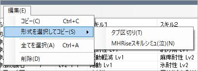 f:id:hiroaki362:20210509093752p:plain