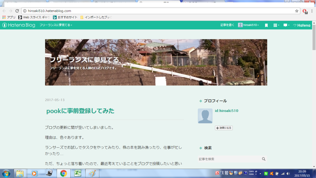 f:id:hiroaki510:20170515210703p:plain