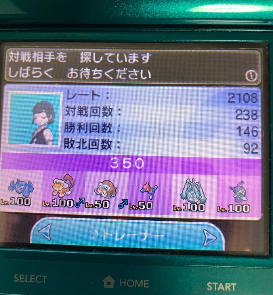 f:id:hiroaki750350:20180315235600j:image