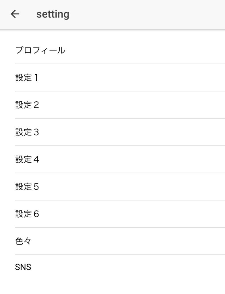 f:id:hiroaki77:20180124010240p:plain