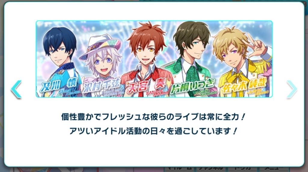 f:id:hiroaki_htn:20160625193538j:plain