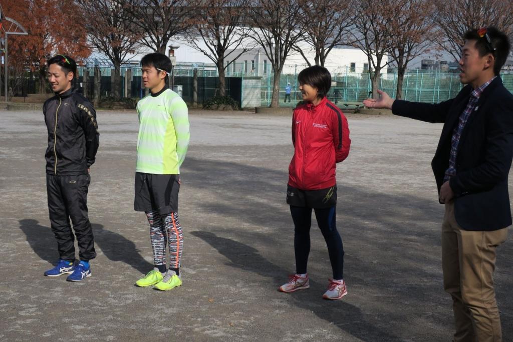 f:id:hiroaki_saso:20161219214024j:plain