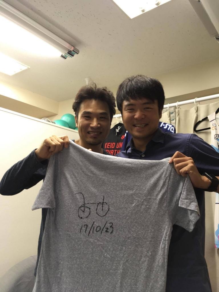 f:id:hiroaki_saso:20171027124846j:plain