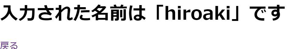 f:id:hiroakies4463:20181208152230j:plain