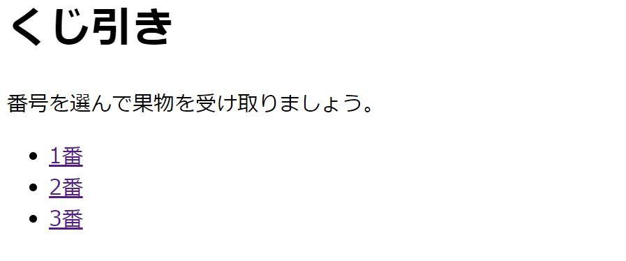 f:id:hiroakies4463:20181208175833j:plain