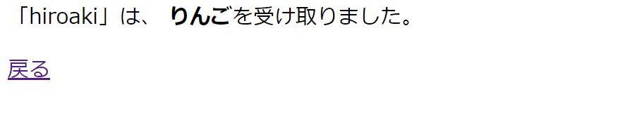 f:id:hiroakies4463:20181208175904j:plain