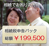 f:id:hiroakifuruoya:20160205163417j:plain