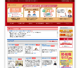 f:id:hiroakifuruoya:20160222152811p:plain