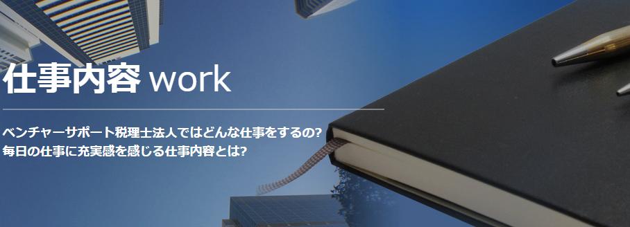 f:id:hiroakifuruoya:20160318131844p:plain