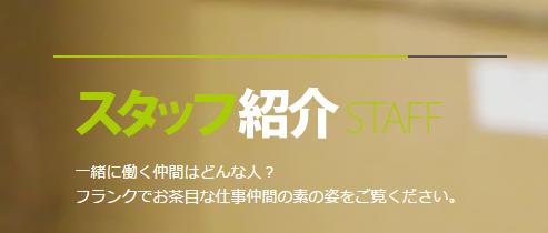 f:id:hiroakifuruoya:20160318132222p:plain