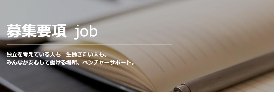 f:id:hiroakifuruoya:20160318132638p:plain