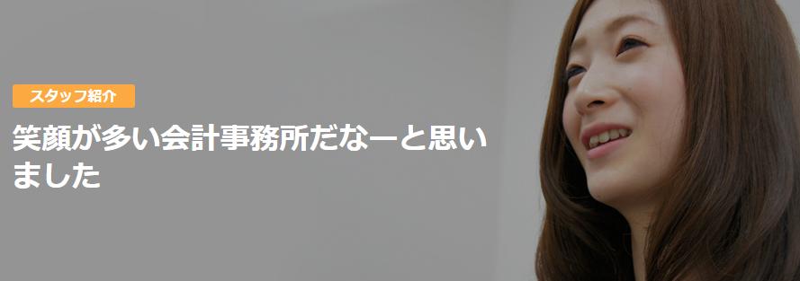 f:id:hiroakifuruoya:20160323155709p:plain