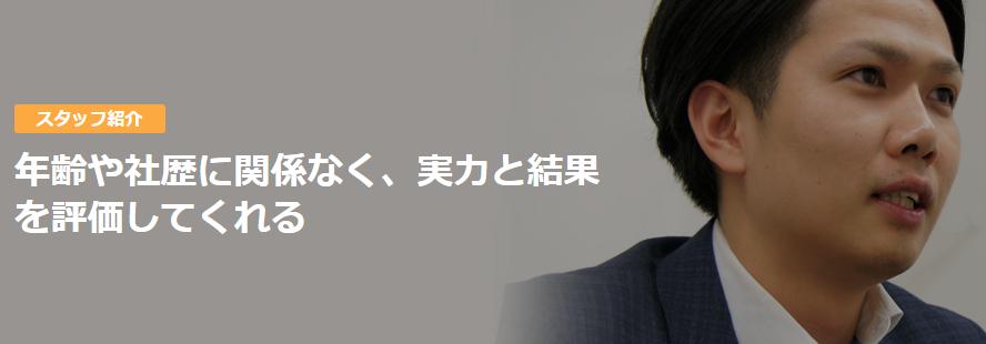 f:id:hiroakifuruoya:20160323160953p:plain