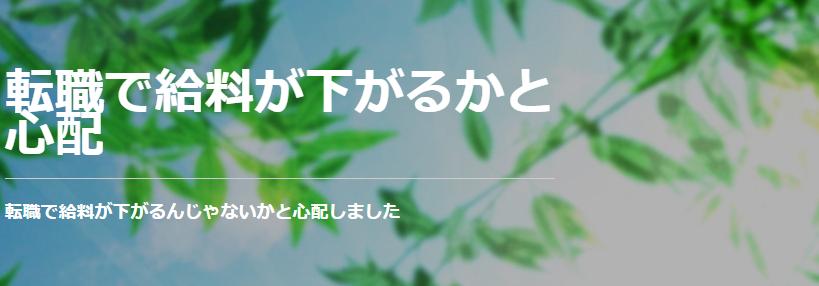 f:id:hiroakifuruoya:20160323163228p:plain