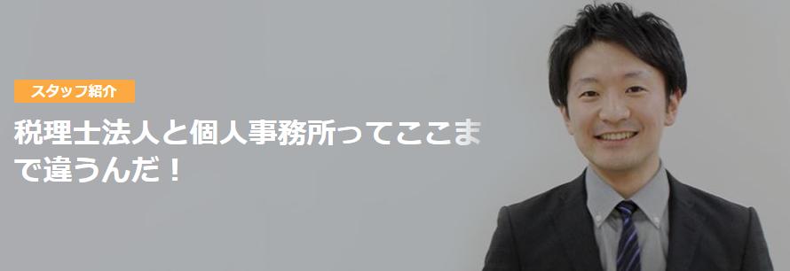 f:id:hiroakifuruoya:20190823165534p:plain