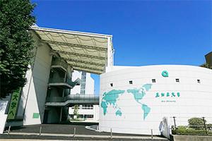 亜細亜大学