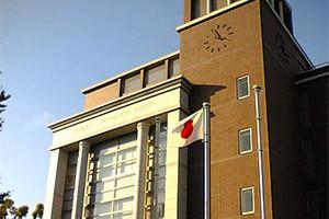 国士館大学