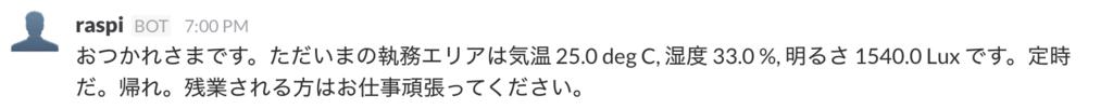 f:id:hiroakis:20160209224208p:plain