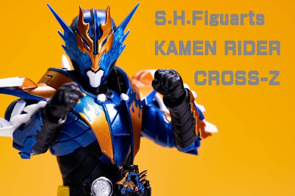 f:id:hiroban-ch:20190623011129j:plain