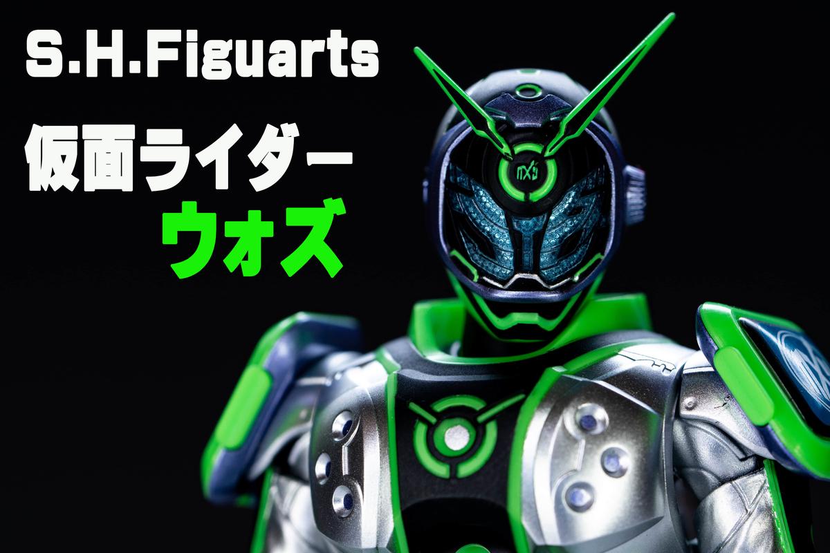 f:id:hiroban-ch:20190801230144j:plain